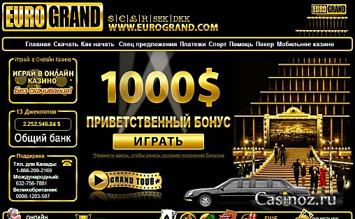 Eurogrand casino казино cheating online casino
