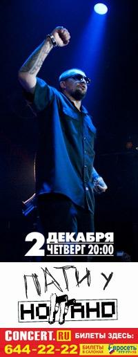 Вася Вакуленко