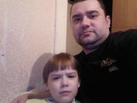 Егор Ильин, 11 ноября , Екатеринбург, id80625921