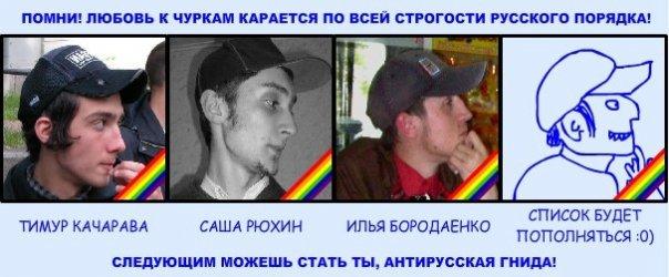 http://cs1039.vkontakte.ru/u2868452/7222481/x_253e91b1.jpg