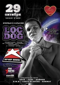 Валера Цинизм, 7 августа , Одесса, id102174034