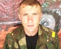 Евгений Шестаков, 18 января 1982, Пенза, id119350330