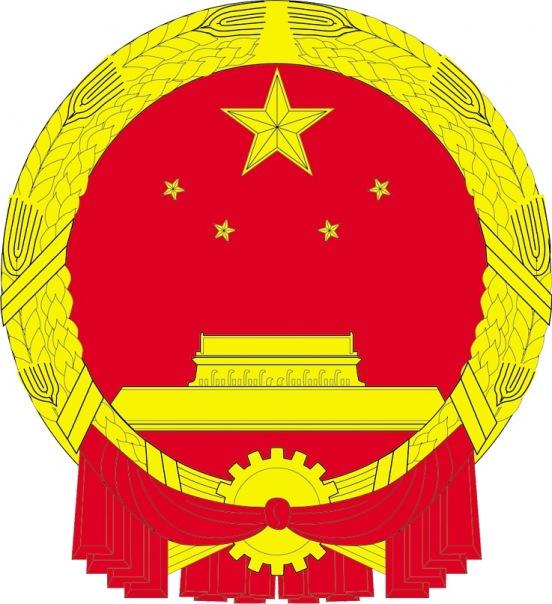 гербы стран азии