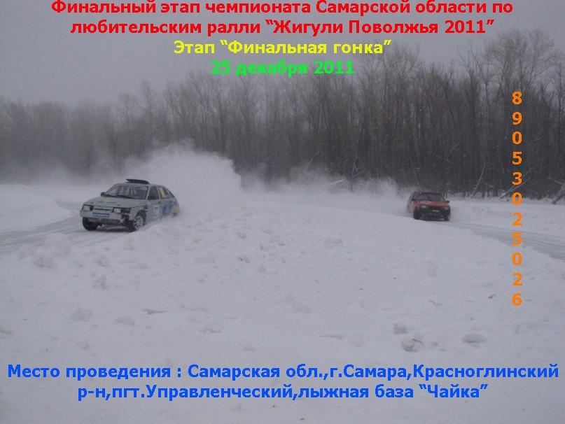 http://cs10390.vkontakte.ru/u38959843/96298471/y_279eb7da.jpg