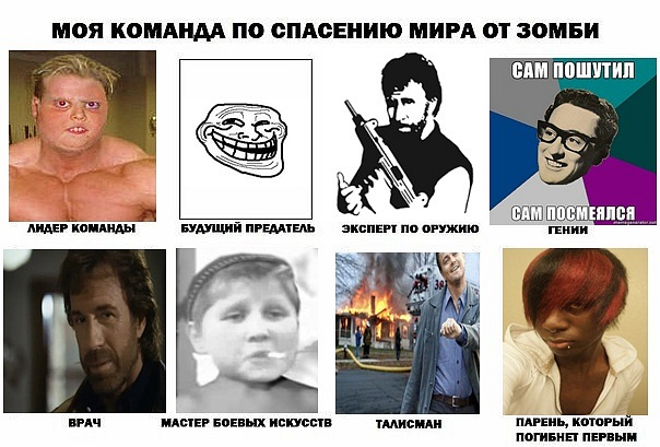 http://cs10390.vkontakte.ru/u60591836/123262748/x_11a3e5d6.jpg