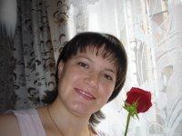 Лариса Ефимова, 14 июля 1996, Чебоксары, id69130043