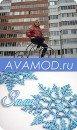 Настена Гинкена, 1 марта , Одинцово, id74523713
