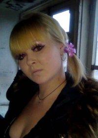 Полина Брызгалова, 14 декабря , Саратов, id76724860