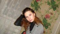 Diana Kalimullina, 13 января , Москва, id81652919