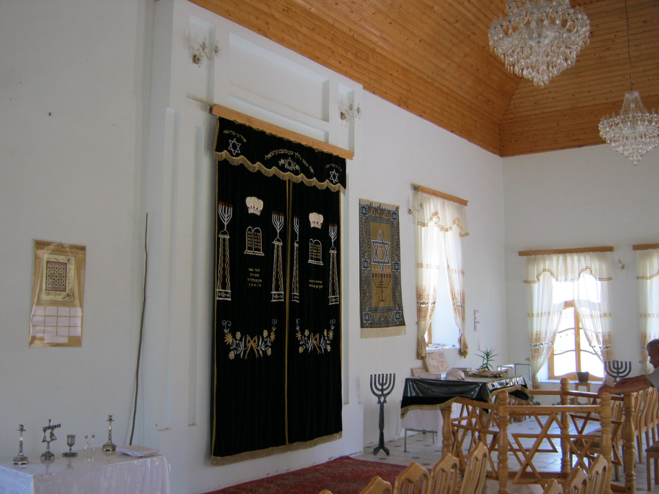 Синагога в Огуз