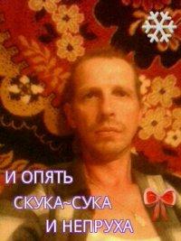 Алексей Малков, 11 июня , Ярославль, id86115081