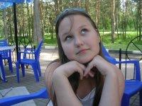 Катя Андреева, 15 мая , Смоленск, id92909528