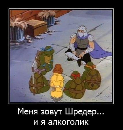 Комикс отряд самоубийц на русском сидел