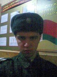 Иван Гурецкий, 12 апреля , Минск, id104453194