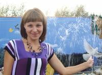 Елена Бухтеева, 22 августа , Рыбинск, id120954784