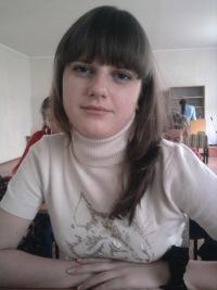 Алена Стеценко, 6 июля , Краснодар, id122992561