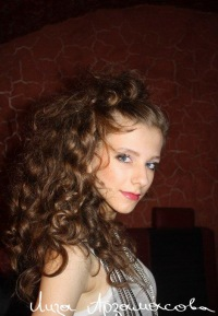 Елизавета Арзамасова, 17 марта 1995, Москва, id136164714