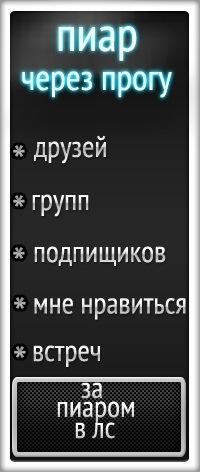Василий Βоронин, 27 марта 1962, Волгоград, id144867289
