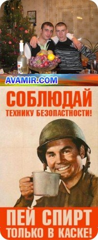 Виктор Малой, 11 июня 1987, Москва, id59024673