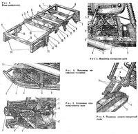 Рис. 2. Рама движителя: 1 - продольные силовые элементы, 2 - поперечная перекладина, 3 - уголковые кронштейны, 4...