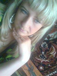Юлия Митина, 2 июня 1987, Сасово, id81240048