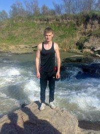 Алексей Клименко, 26 мая , Бердичев, id83471923