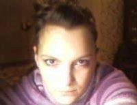 Антонина Шептунова, 25 марта 1983, Москва, id99098253