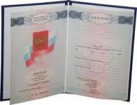 Дипломы трудовые книжки ВКонтакте Дипломы трудовые книжки