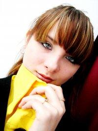 Yulia Dunaeva, 4 ноября , Луга, id69106750