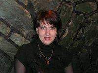 Наталья Образцова, 18 января 1982, Бийск, id77354448
