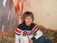 Таня Петрова, 2 ноября , Чудово, id92870674