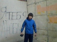 Дмитрий Бойко, 9 февраля 1996, Челябинск, id134648740