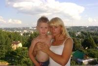 Елена Андреенкова, 11 сентября , Москва, id165582475