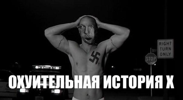 DA TY OHUEL?! | ВКонтакте