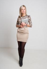 Elena Dubina, 31 августа , Москва, id21937544