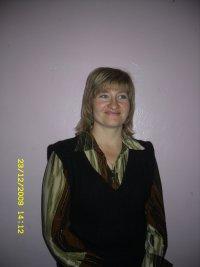 Ирина Шепелина, id86932789