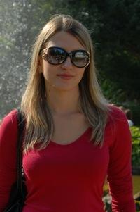 Аня Родионова
