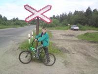 Алексей Терехов, 1 января 1992, Северодвинск, id104025478