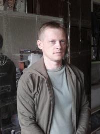 Юрий Власов, 8 марта 1991, Москва, id162110022