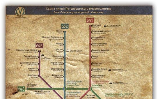 схема метро санкт-петербурга с
