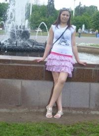 Ольга Рябова-Ящук, 5 июля 1988, Казань, id21322988