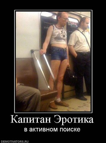 http://cs10395.vkontakte.ru/u324383/102775929/x_502d5cf9.jpg