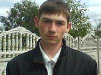Павел Меньшиков, 24 ноября 1988, Енисейск, id72956962