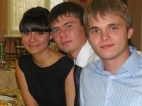 Андрюша Васильев, 10 июля , Екатеринбург, id74456001