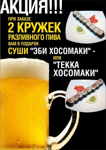 Поздравление к подарку пиву