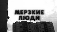 Серёжа Ёпт, 16 января , Чебоксары, id104201782