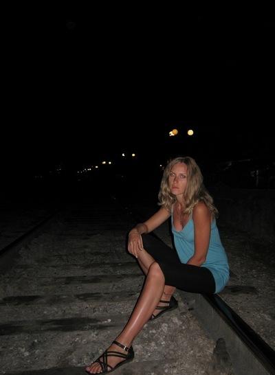 Ирина Ситник, 22 июня , Харьков, id107257725