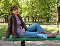 Евгения Овчаренко, 17 февраля , Ростов-на-Дону, id129721641