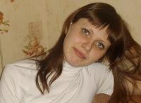 Ирина Буркова, 20 января 1984, Владимир, id157782505