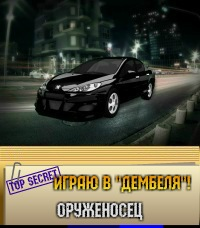 Влад Ли, 25 декабря , Бийск, id159311826